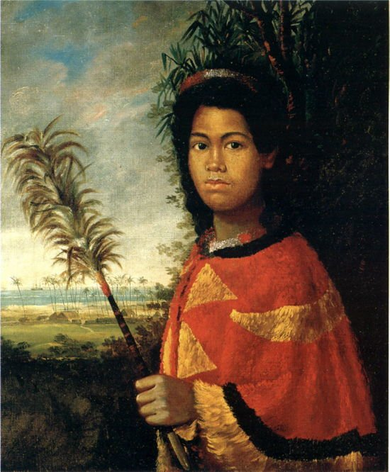 Princess Nahienaena Of Hawaii