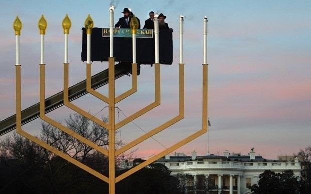 Hanukkah Menorah Lighting