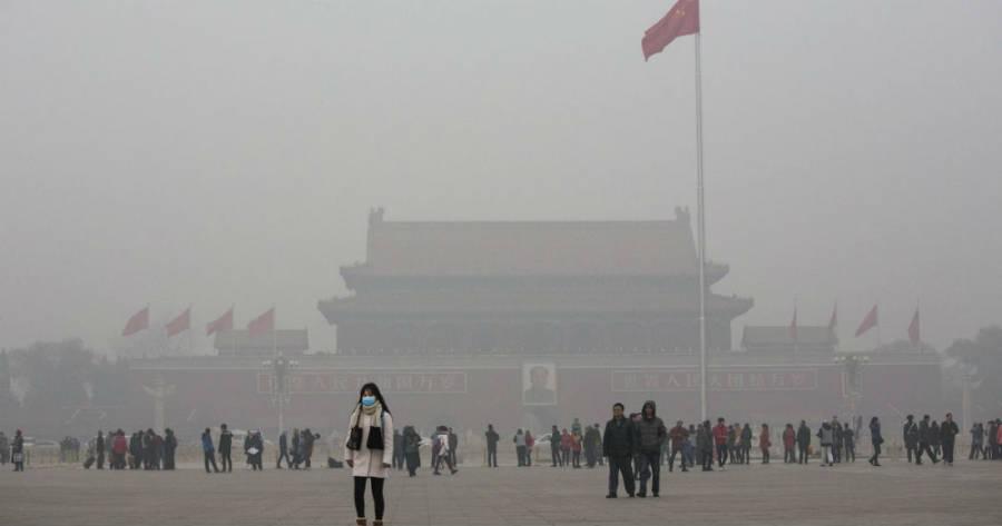 Beijing Red Alert Pollution