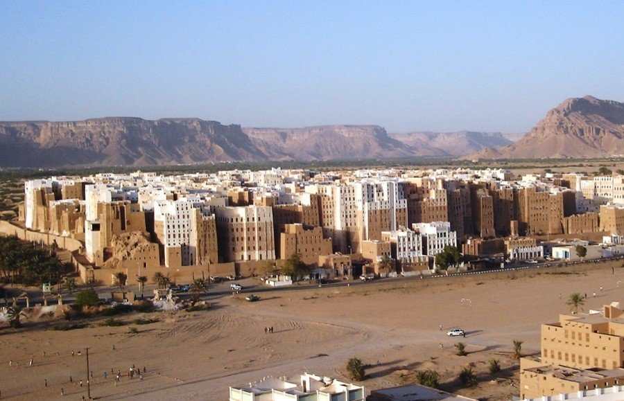 Endangered Unesco Shibam City