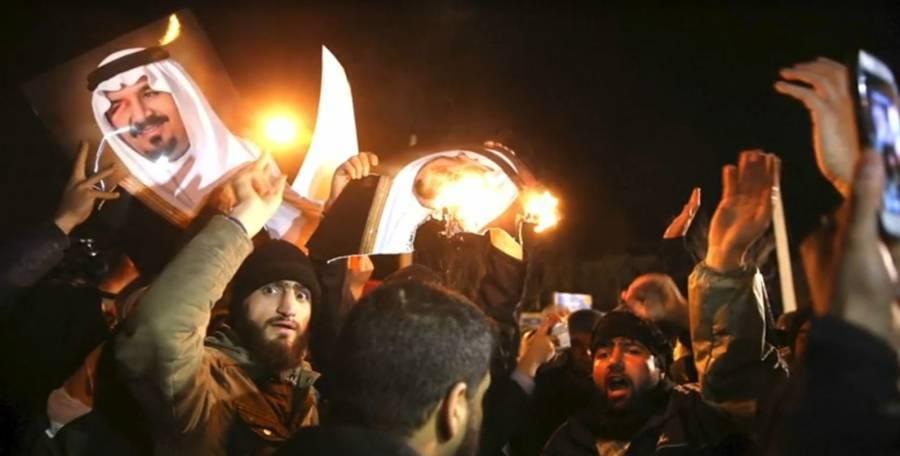 Iranians Protest Saudi Arabia