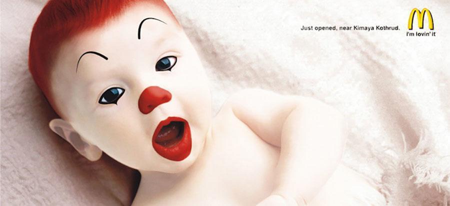 Strange Ads Baby Mac