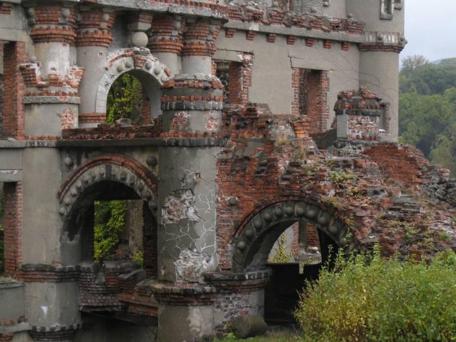 Bannerman Walls