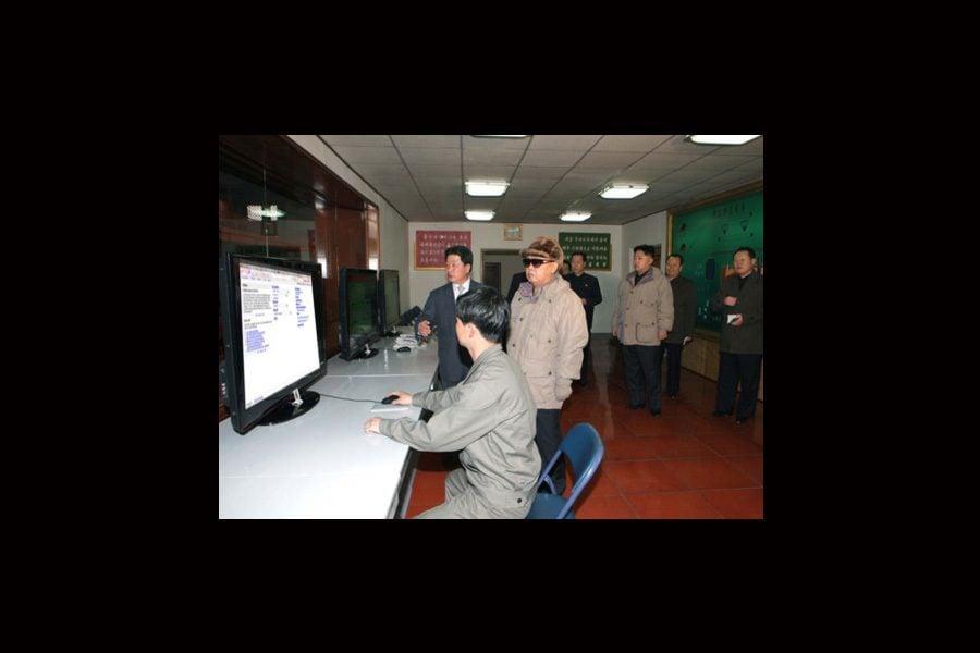 Kim Jong Il Computer