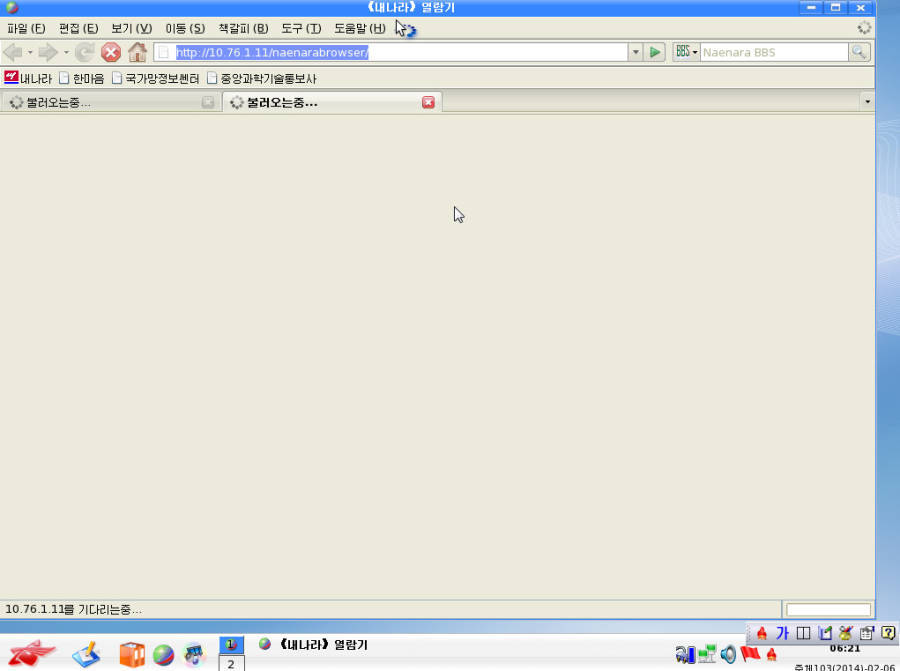 Pictures Of North Korean Internet