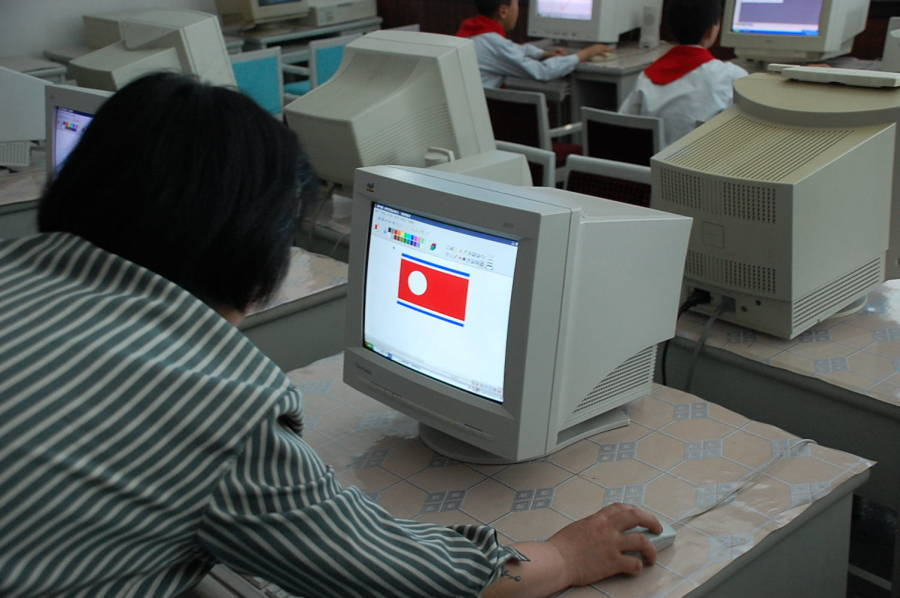 North Korea Internet Computer