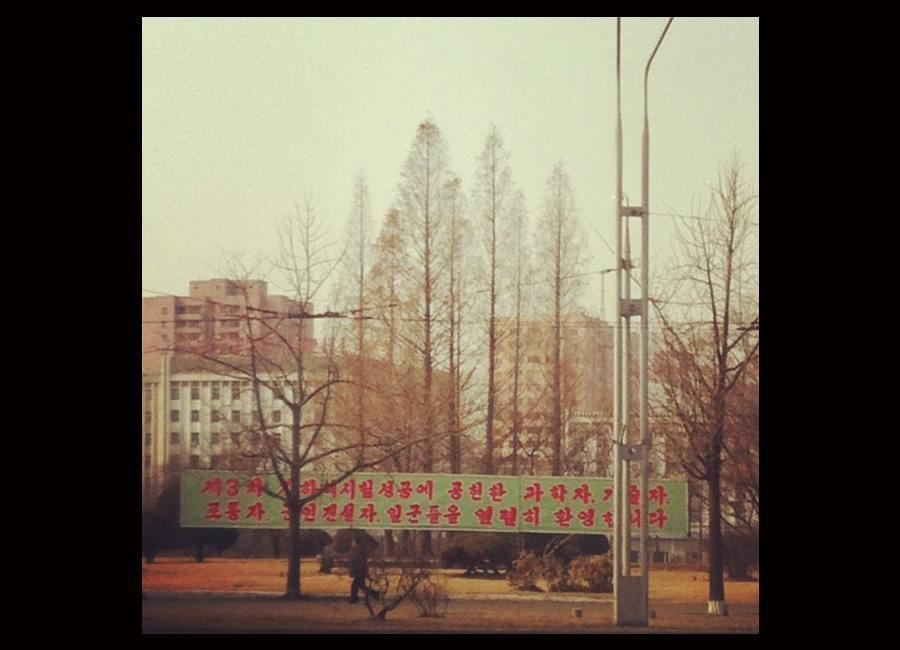 Pyongyang Instagram