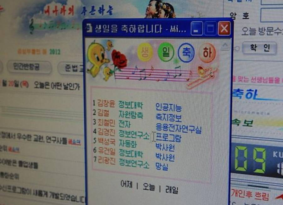 Social Media North Korea
