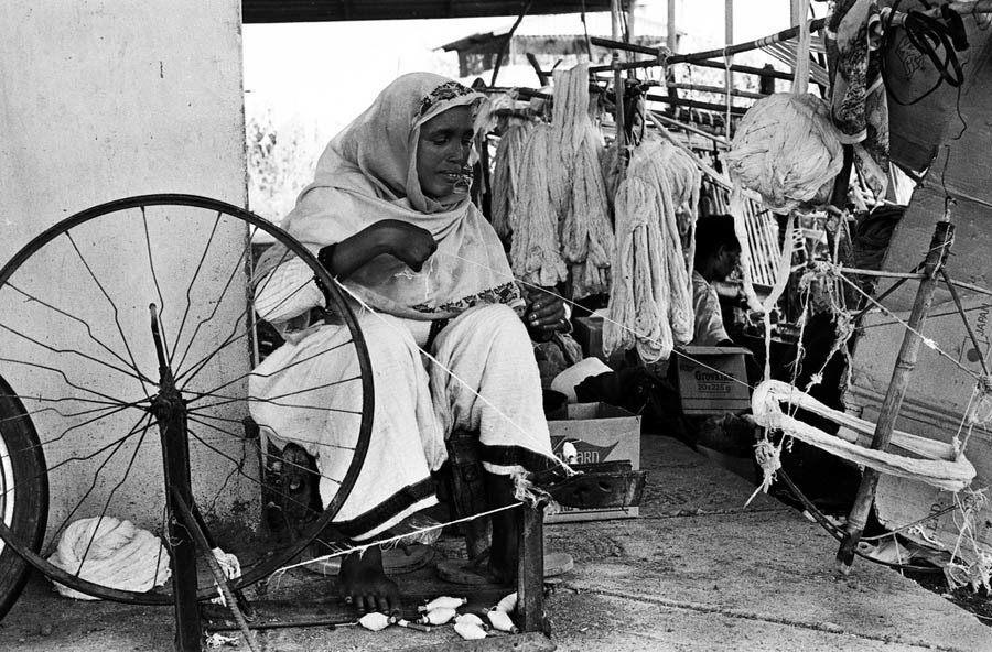 Refugee Weaver