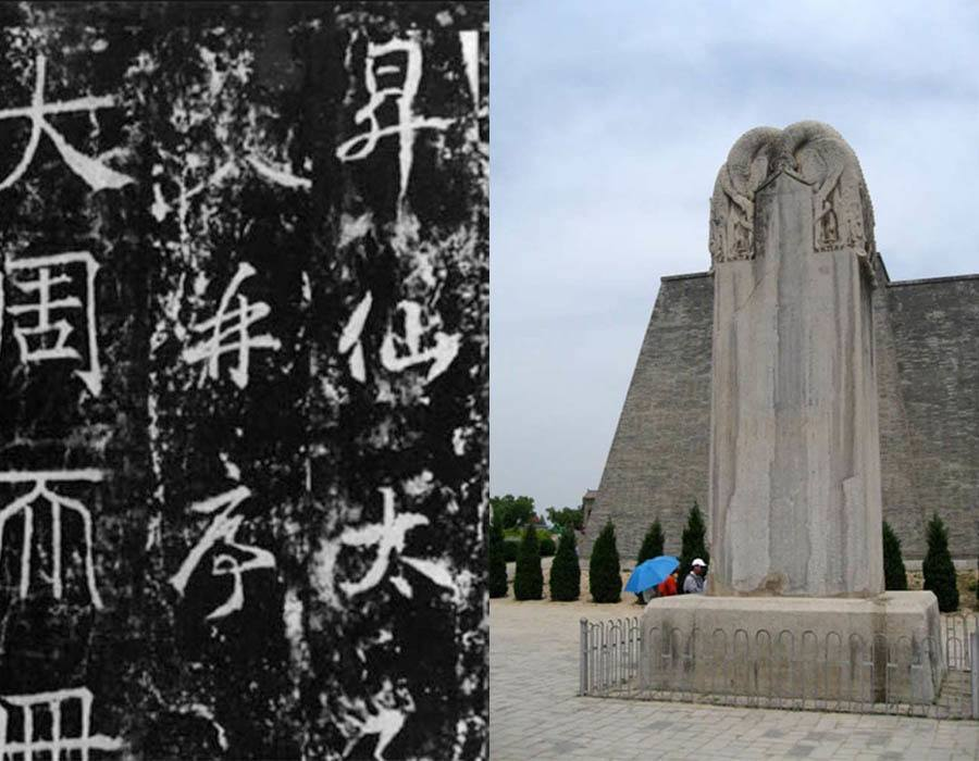 Empress Wu Zetian Burial Place