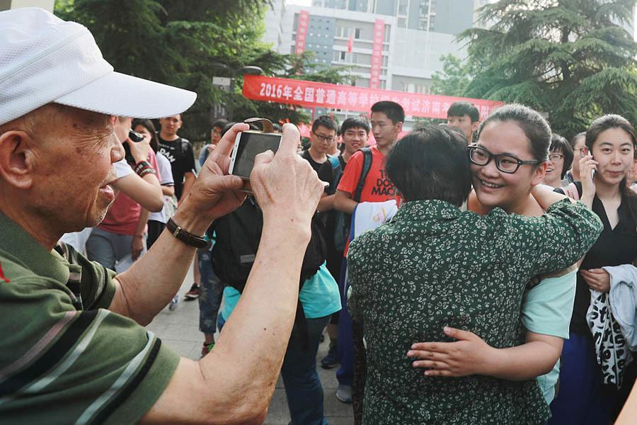 Hug Photo