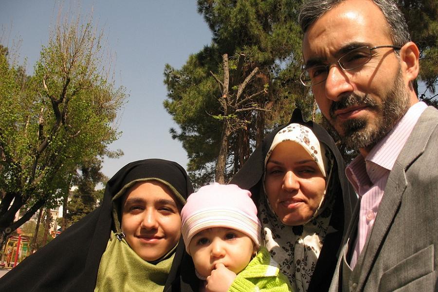 Islam Women Iranian Family