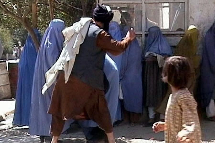 Islam Women Taliban Flogging