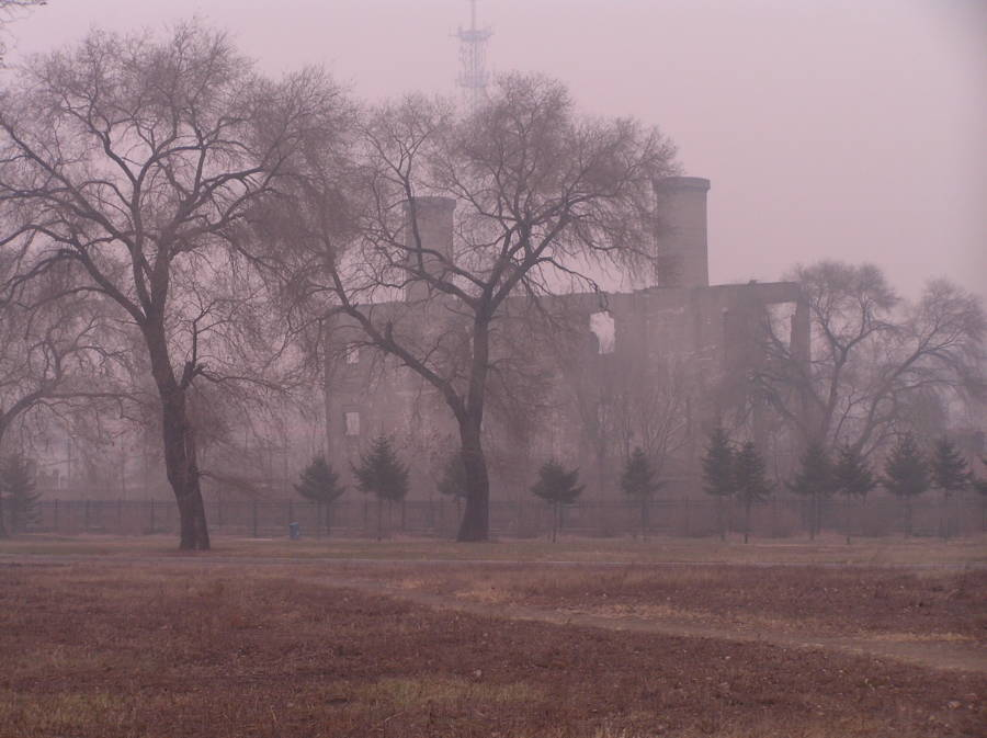 Unit 731 Facility