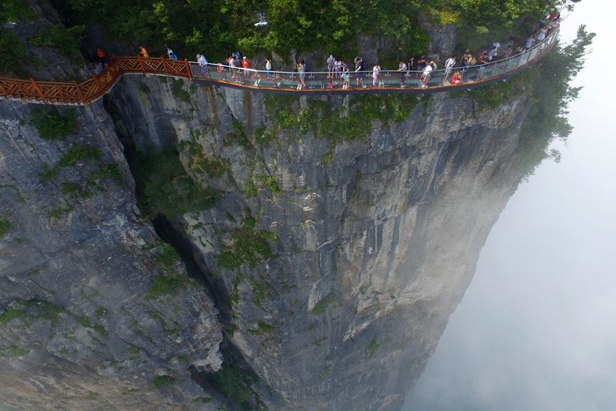 Cliffside Walkway