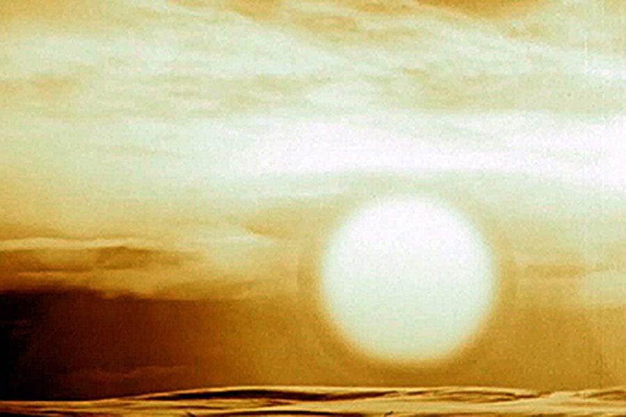 Tsara Bomb Fireball