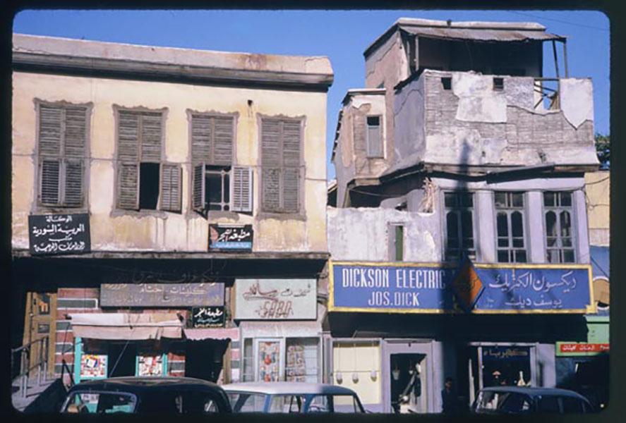 Damascus Store
