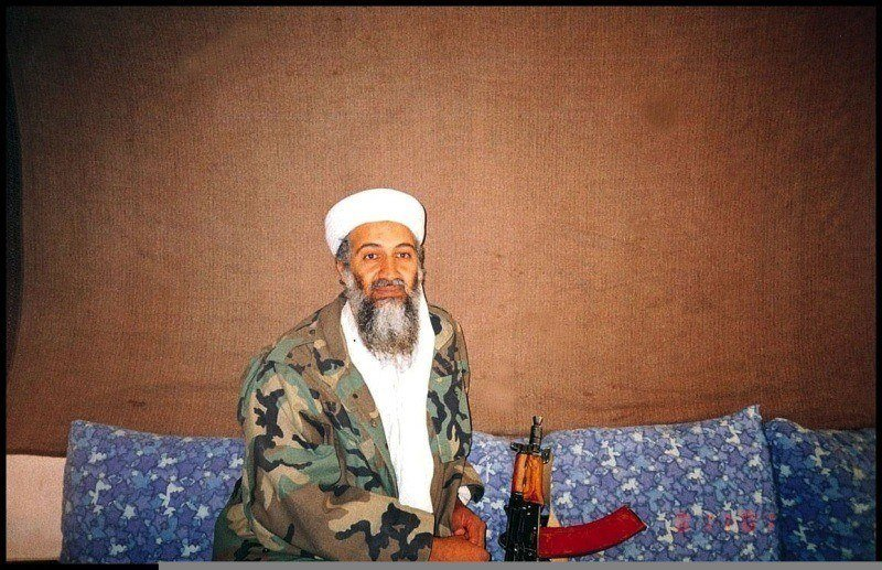 Facts About Osama Bin Laden