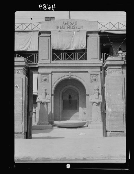 Iraq Museum