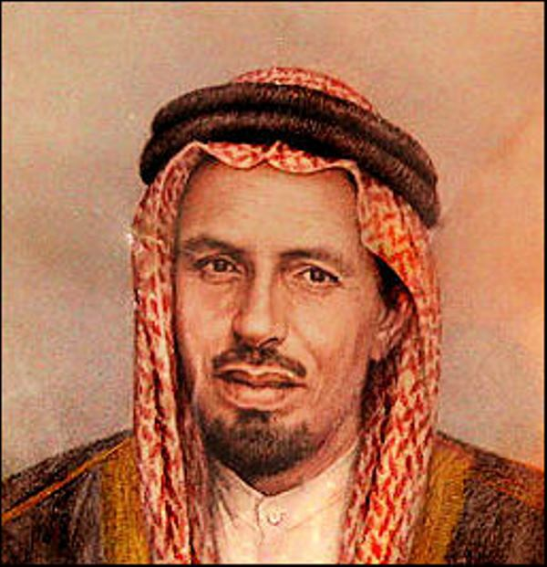 Mohammed Awad Bin Laden