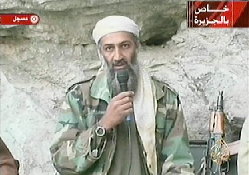 Osama Bin Laden Facts Jihad