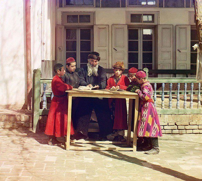 Jewish Teacher Samarkand