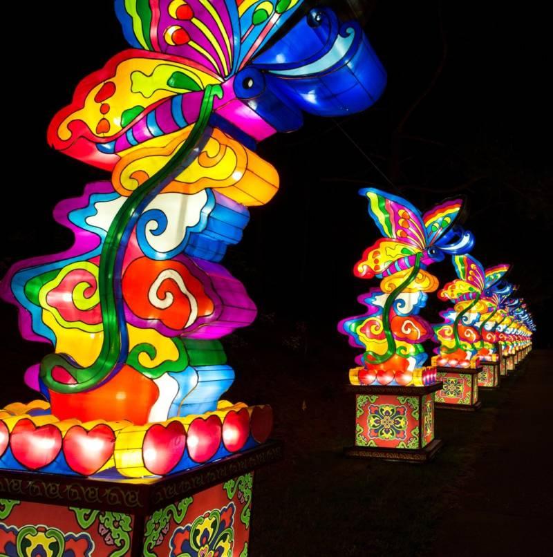 Lantern Sculpture