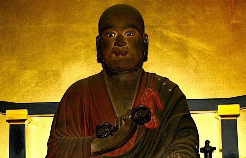 Sokushinbutsu Monk
