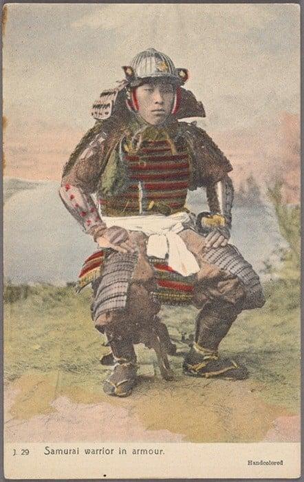 Nypl Samurai