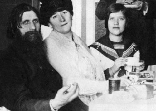 Grigori Rasputin And The Romanovs