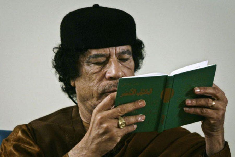 Gaddafi Book