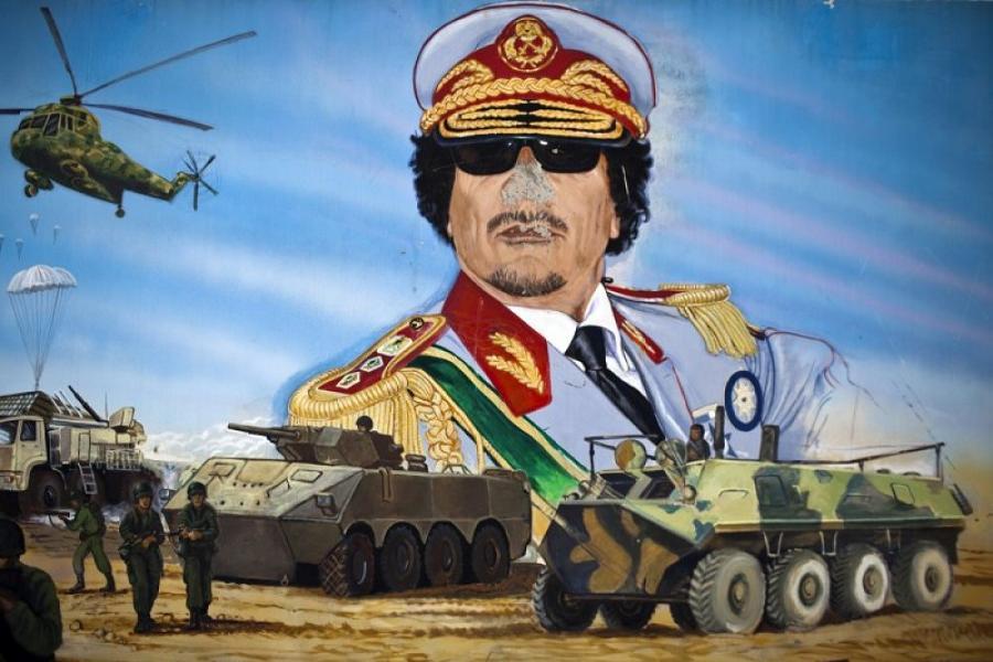 Mural Of Gaddafi