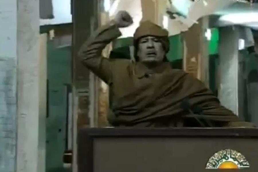 Gaddafi On Television