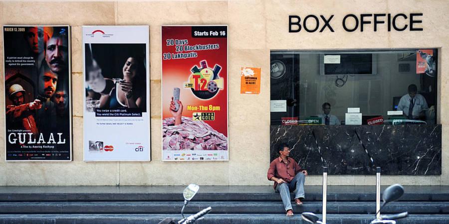 India Film