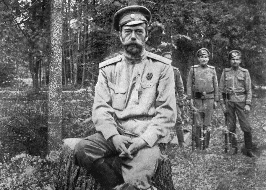 Nikolaus Ii Copy