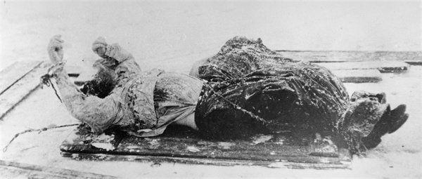 Rasputin Body