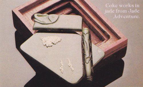 Jade Coke