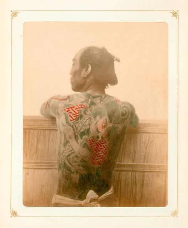 Japanese Tattoo Man