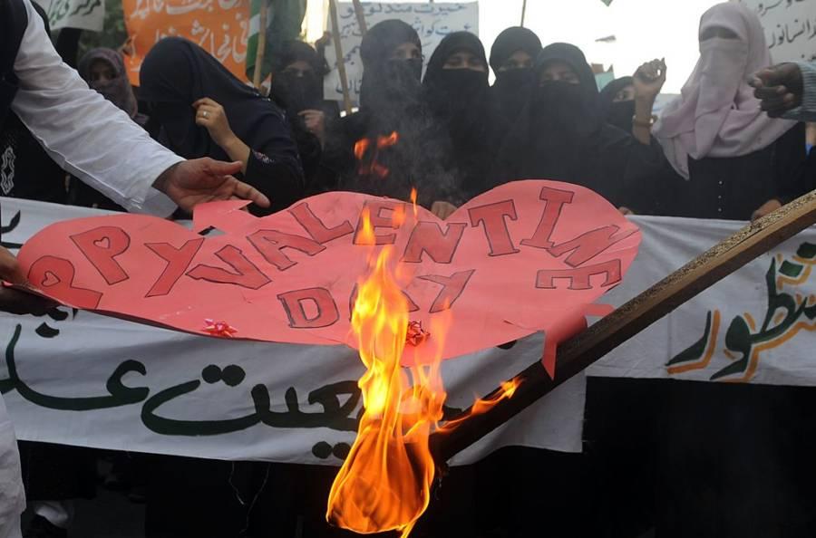 Pakistan Valentines Day Ban