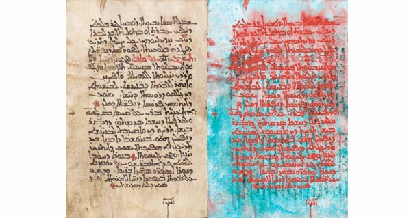 Ancient Egyptian Parchments Hold Hidden Text Right Next To Visible Text, New Imaging Reveals