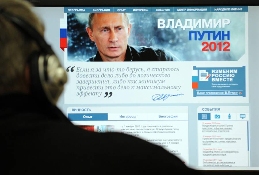 Putin Monitor