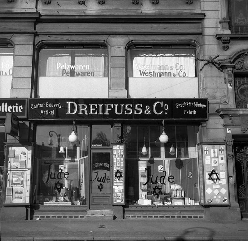 Vandalized Shop