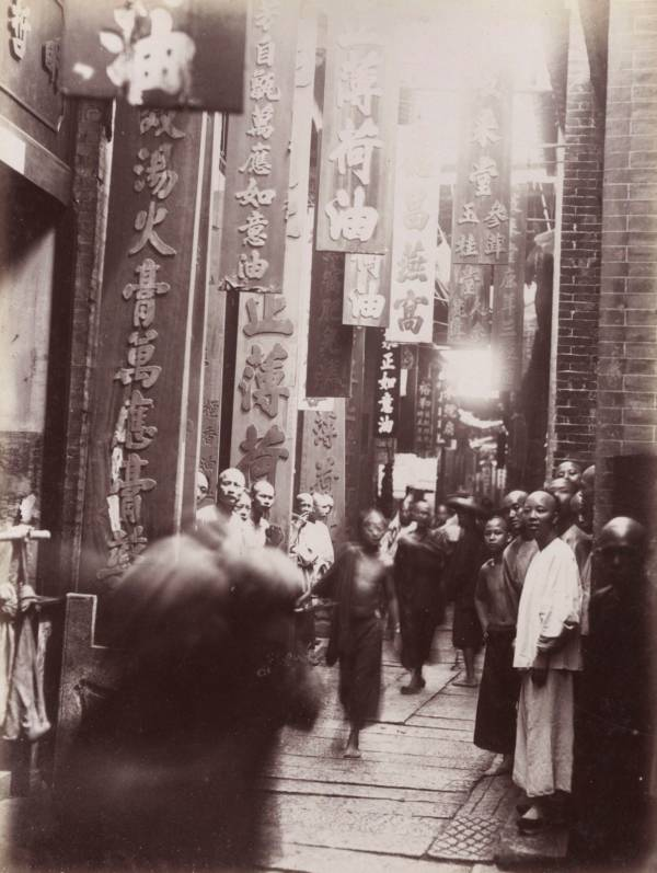 Chinese Streets Before Communism