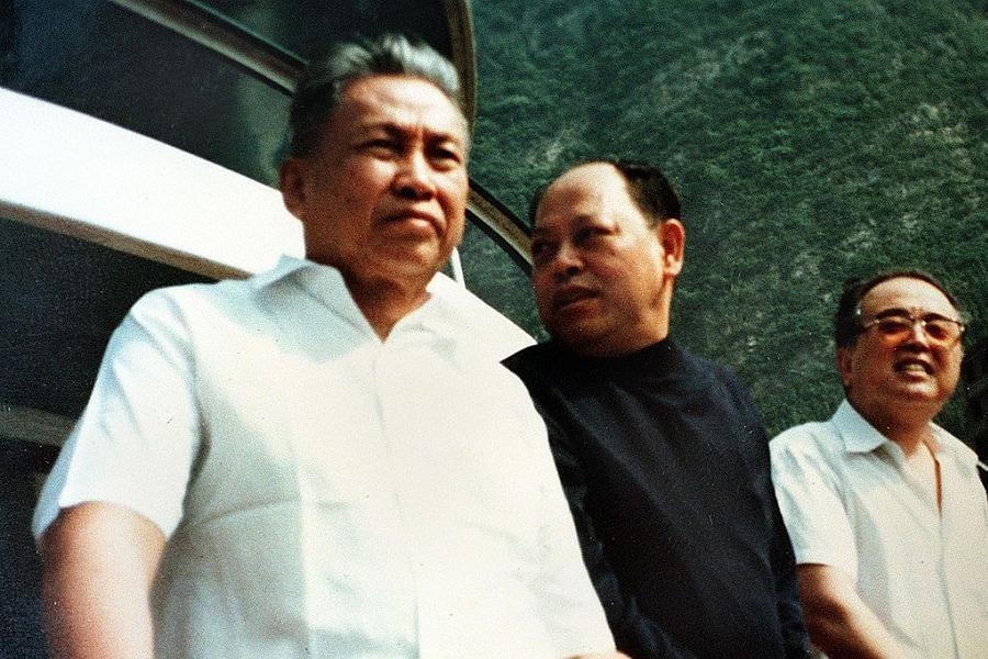 Pol Pot And Ieng Sary