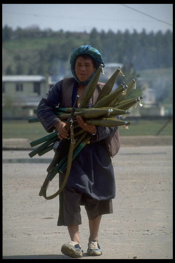 Soviet-Afghan War History