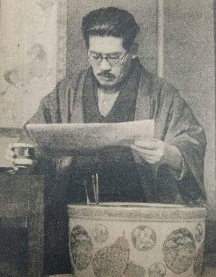 Asanuma 1948