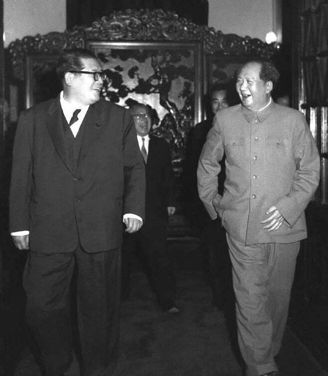 Asanuma And Mao
