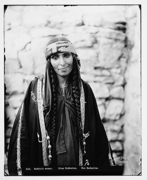 Bust Of Bedouin Woman
