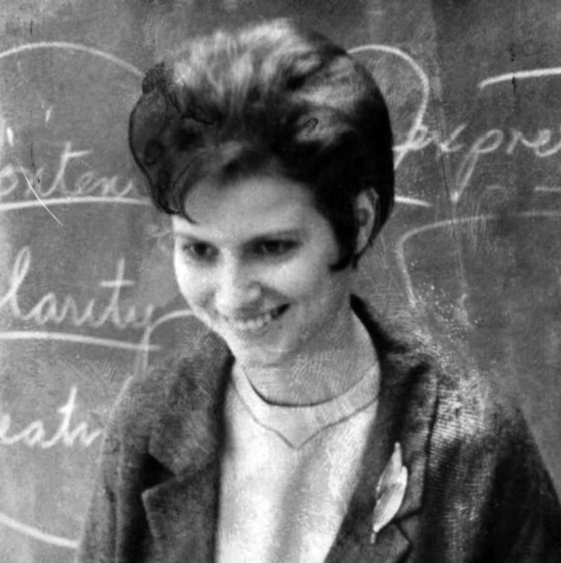 Catherine Ann Cesnik