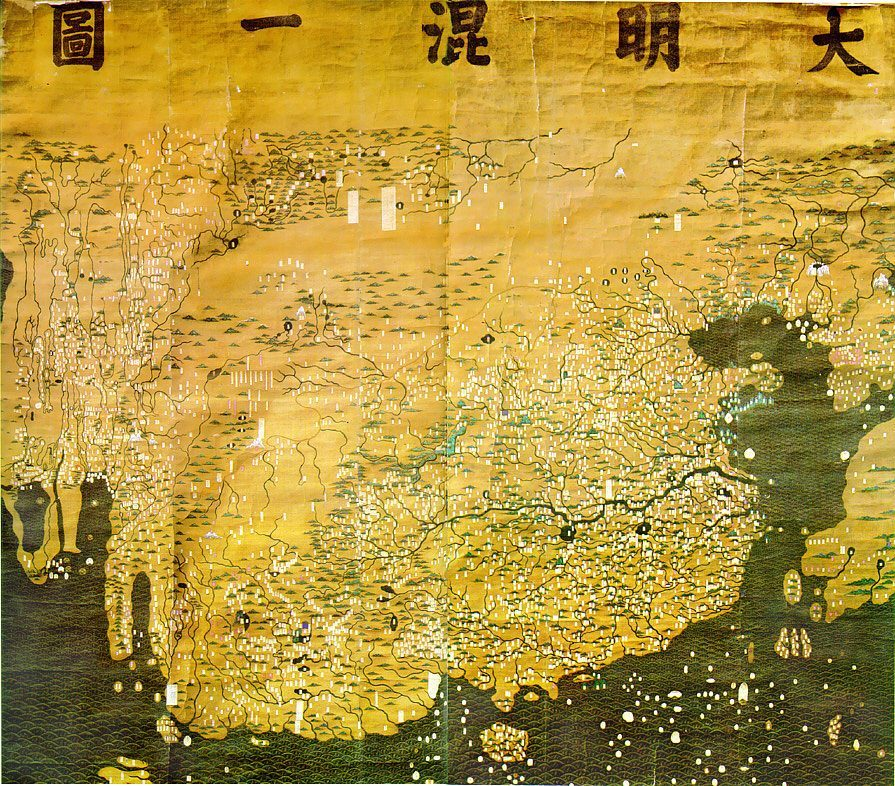 Da Ming World Map